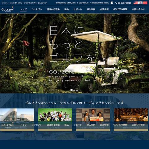 company.golfzon