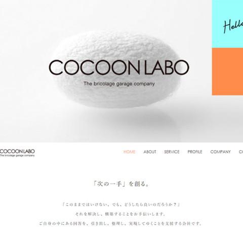 cocconlabo